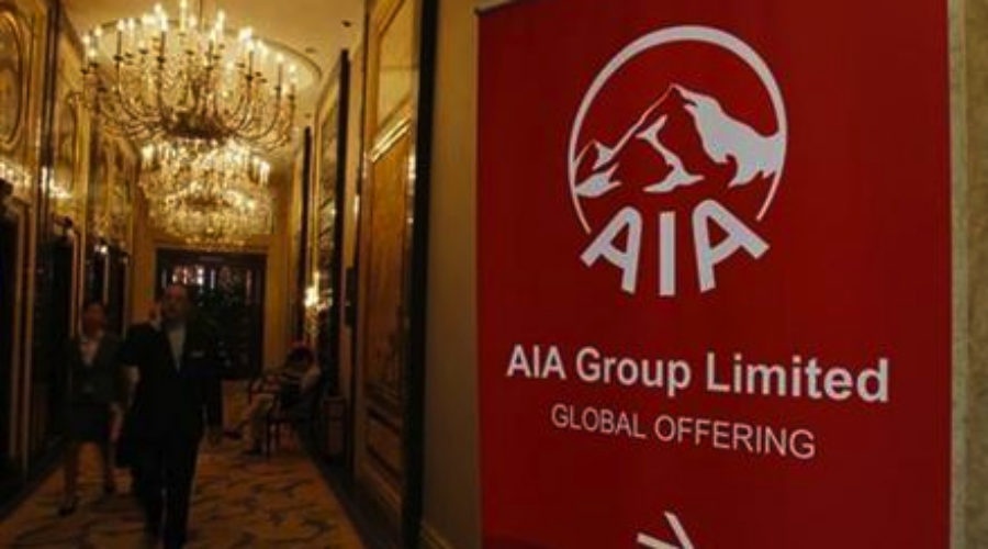 AIA to review regional creative business