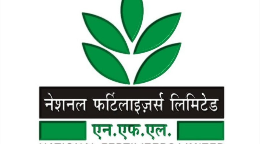 National Fertilizers calls for pitch: What more do I need to say?