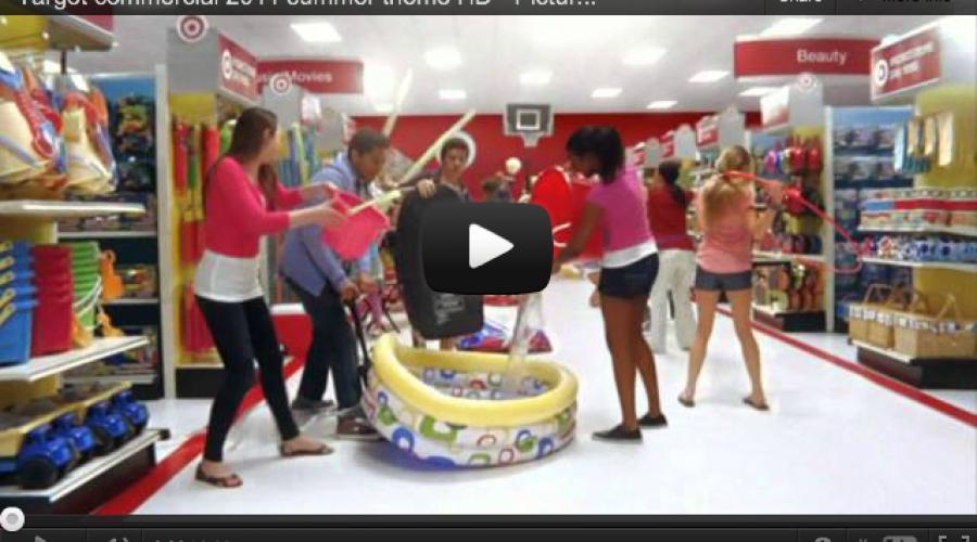 New CMO at Target