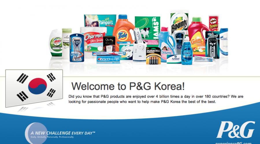 P&G Korea reviews media planning