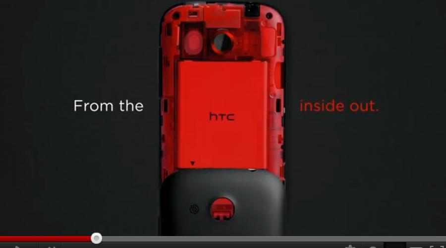 HTC calls $157m global media review