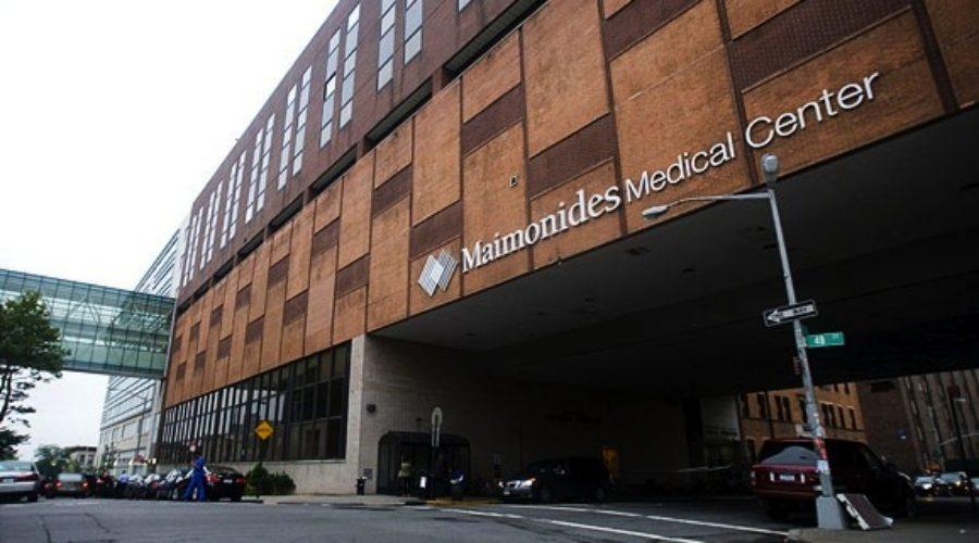 Maimonides Medical seeks CMO