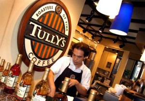 The Green Monster lost: Tully's with celeb owner