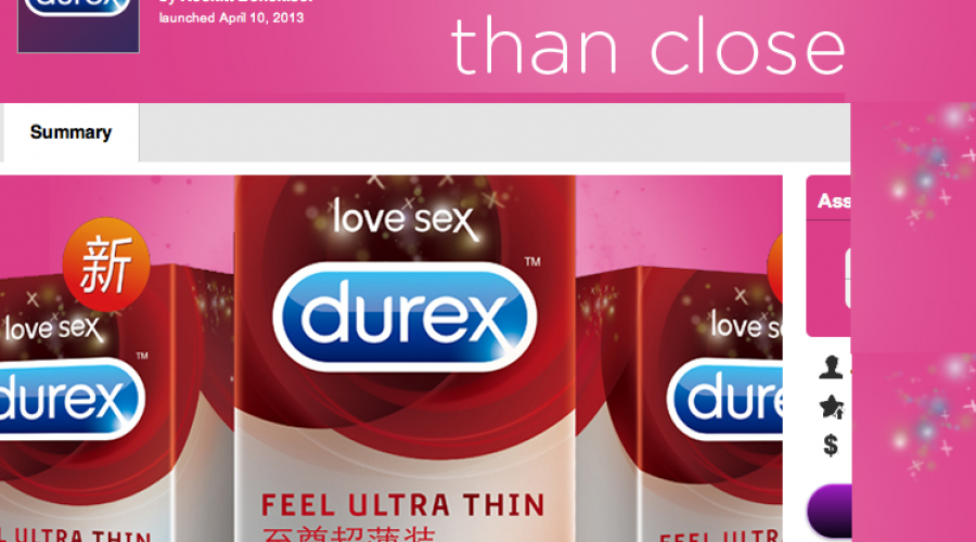Durex has a sex video project