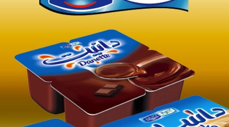 In Iraq: Danone creative account review