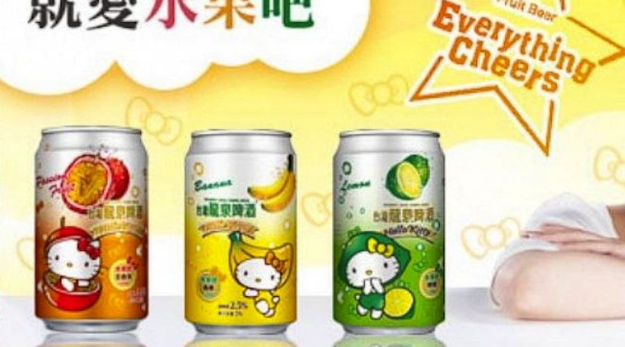 Hello Kitty Beer: What's next?