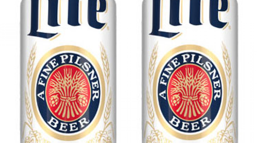 $45,000 prize for Miller Lite Video Contest