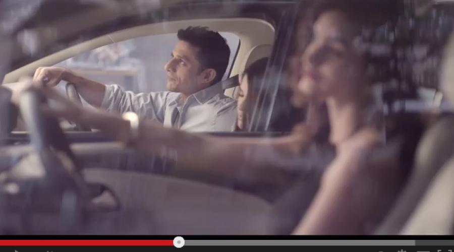 Dateline Mumbai: VW Review