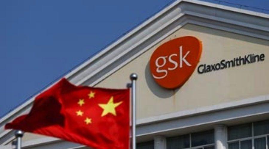 GlaxoSmithKline global PR review: Again