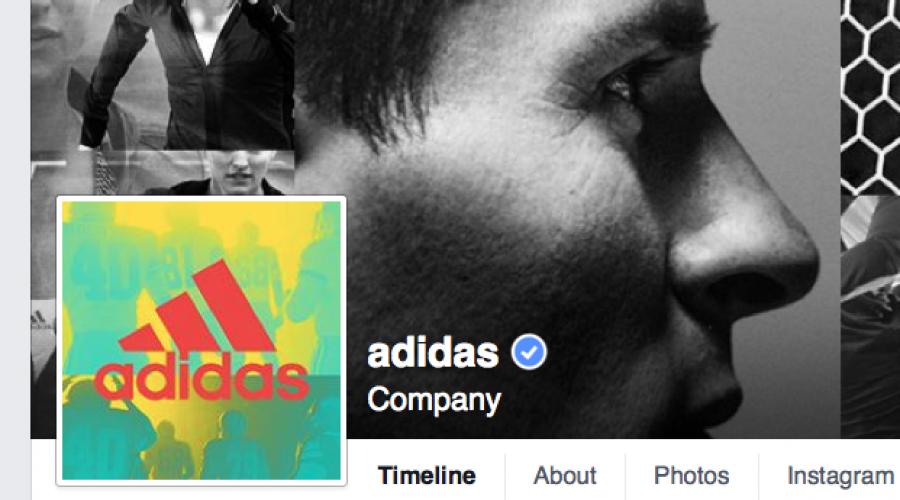 Adidas Social Media Pitch