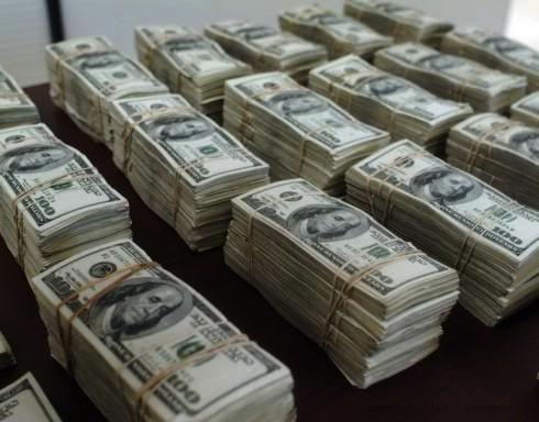 Big Cash Money