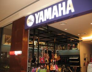 Yamaha Ratti