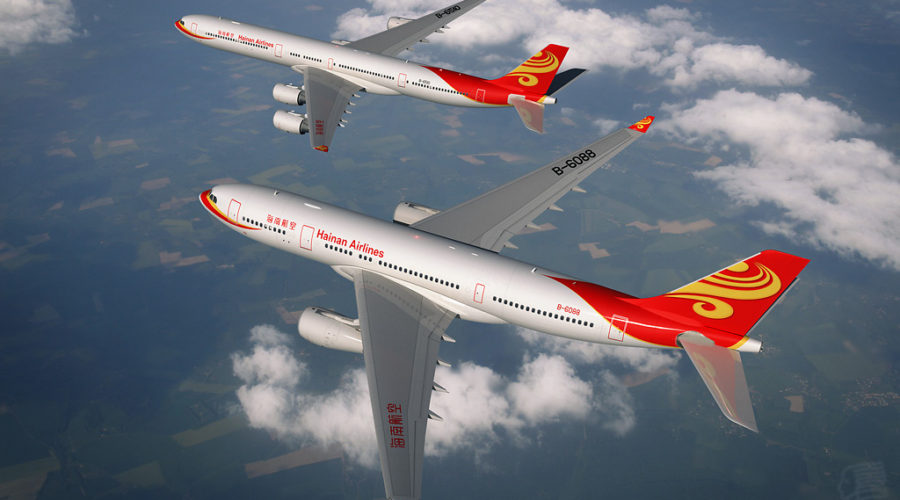 Introducing Hainan Airlines