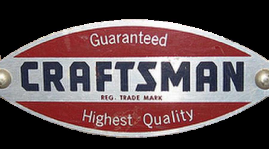 Account review prediction: Craftsman Tools