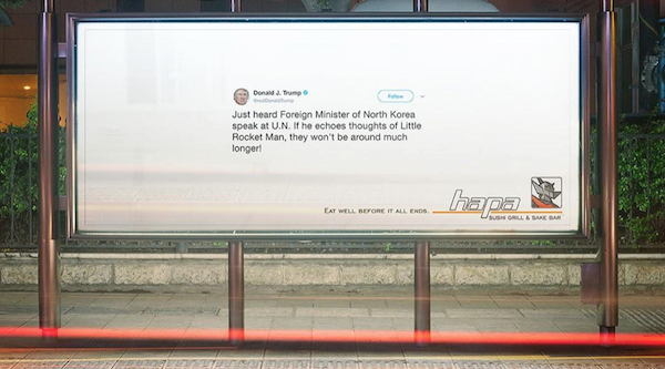 The tragic Trump Bump in Billboard Advertising